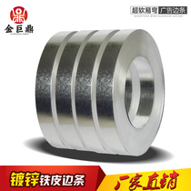 Add soft luminescent word side bar galvanized tin side with advertising material tin roll with advertisement word surround strip