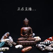 Live please Diz Jokhang Temple the best fire for blessing Tibet Diz Tibetan area jewelry nine eyes stone shale to pure