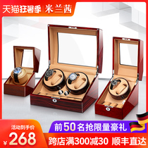 Milanesi shake table Mechanical watch Automatic turn table Watch box storage box Swing device rotation placement device Household