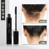 Japan original wild Adams broken hair styling cream plastic Hair Cream Hair Gel oblique roll bangs hair anti frizzy adult children