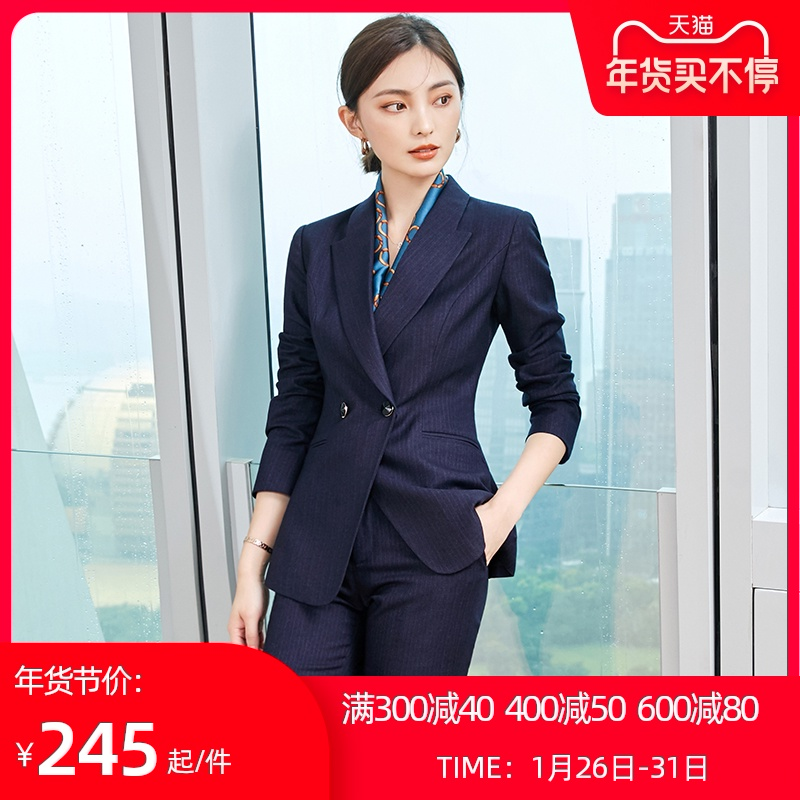 Suit suit goddess Fan temperament fashionable and competent sales work clothes lawyer professional dress manager shop manager workwear