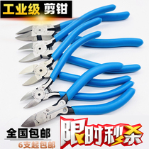 The American slash jaw clamp electronic shear model cut as intended pliers 6 inch water jaw jaw jaw pliers