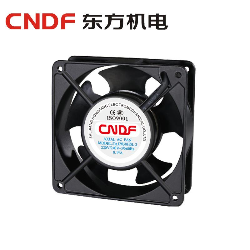 Cooling fan TA12038HSL-2 220V AC fan axial fan TA12038HSL-1