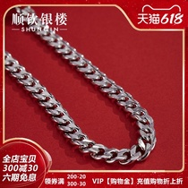 Shunqin silver house S925 sterling silver whip silver necklace male hip-hop trend simple necklace couple collarbone chain