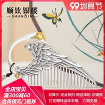 S999 sterling silver comb ice clear jade foot silver hair comb scraping silver gift niche design light luxury birthday gift