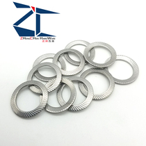 DIN9250 Safety Washer Double-sided tooth disc washer 316 stainless steel anti-loosening self-locking gasket M1.6-M42