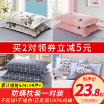 Cotton pillowcase a pair of cotton pillowcase single double student dormitory thickened large size couple pillow cover