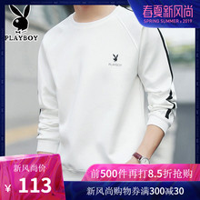 Playboy long-sleeved t-shirt men's 2019 spring Korean version of the sweater spring and autumn round neck men's wild white shirt