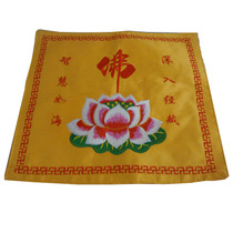 Boutique Big Lotus Warp cover scripture cover by cloth Buddhist supplies table circumference Buddhist account banner hanging 34*37