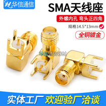 Factory direct sales SMA-KWE RF connector high frequency head antenna base 90deg;