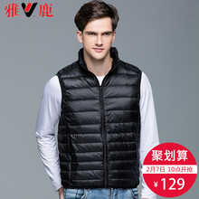 yaloo / Yalu new collar thin collar down vest men and women sleeveless jacket light down vest