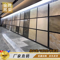 Tile exhibition frame punching plate 800 tiles 300 hole plate sample display frame ceramic frame wall hanging stone exhibition frame