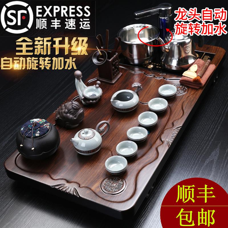 功夫茶具套装家用黑檀整板原木茶盘客厅办公室一体整套现代简约