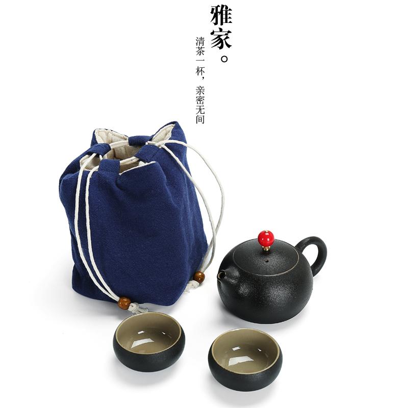 Yajia Zen wind black pot two cups of black pottery tea set travel convenient tea set Xishi pot side to the pot beam pot