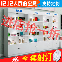 Cosmetic display cabinets simple modern multi-functional display cabinets free combination products Display cabinets shelf display frame