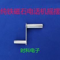 New magnet telephone crank handle HCX-3 65-1 accessories