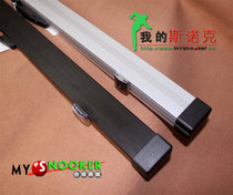 (Special Offer) lock Aluminum bar Snooker Billiards club box Aluminum box Rod box 3 4 rod Box
