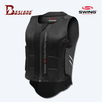 German swing All-round equestrian armor Riding Armor protective vest adult children Equestrian Armor Riding