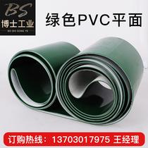 PVC conveyor belt green and white light flat line industrial transport belt lawn diamond climber