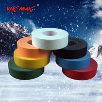 Wimash Ice Hockey Rod Tape Plastic