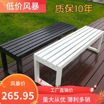Outdoor rest bench park chair leisure bench bench iron chair bathroom balcony row chair outdoor stool