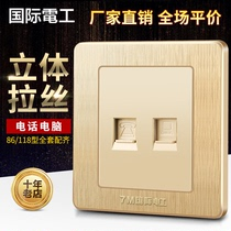 International electrician 86 wall socket panel champagne gold two computer telephone information socket