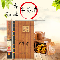 Genuine Cangshan natural burdock Tea Gold burdock tablet gift boxed Special burdock root Health tea gift Grade