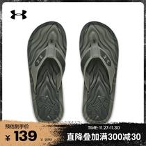 Andema official UA Marathon Key IV mens sports casual slippers 3022712