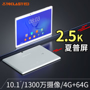 Teclast/ T10 10 inch tablet computer game WIFI Android smart large screen ultra-thin PAD