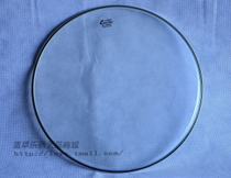 Mall official Authorized Taiwan production Remo EN-0312-SA 12 inch single layer transparent resonance face drum skin!