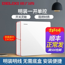 Delixi wall switch socket household switch panel single open single control switch a open single control switch