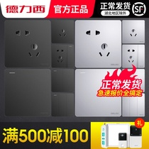 Delixi switch socket panel silver five-hole socket with usb socket panel porous household switch socket