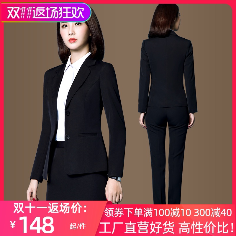 Suit suit women are dressed autumn and winter temperament Korean version of womens small suit fashion college students interview professional work clothes