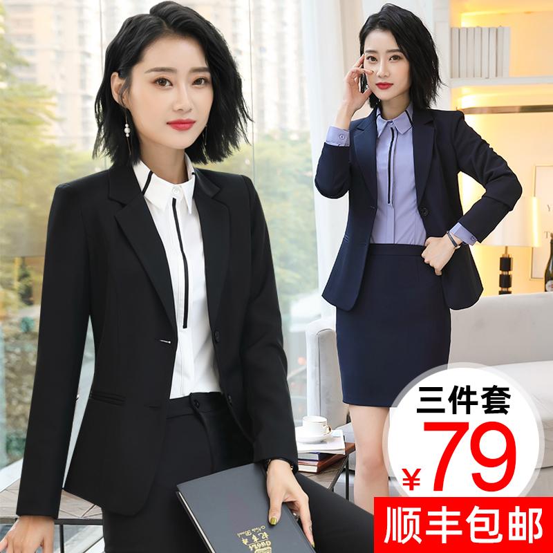 Dress female suit Professional fashion suit Suit temperament goddess Fan Civil servant interview manager Hotel work clothes
