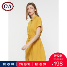 C&A Drawing-rope Recreational Retro-style Short-sleeved Dresses CA200220559 Summer Dresses for Female Students
