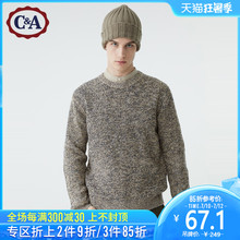 C & a fashion mixed color crew neck Pullover basic base sweater for men's new winter 2019 ca200222667