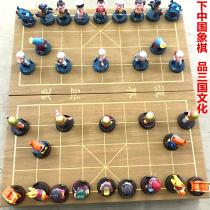 Творческое обаяние китайской шахматной игры игрушка подарок мультфильм шахматы игры шахматы три страны » версия персонажа шахматы трехмерное изображение