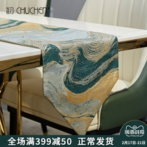 Creative table flag cloth table cloth coffee table cushion simple cover towel long tablecloth tablecloth model room soft decorations