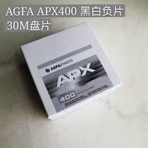 Original European AGFA FOMA black and white 135 disc film 30.5 meters valid in 2024