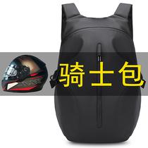 Knight backpack Male motorcycle helmet bag Full helmet Motorcycle motorcycle travel equipment Waterproof large capacity riding bag shoulder female