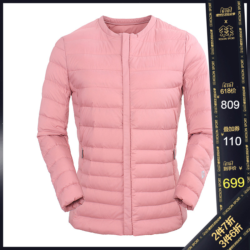 KOLONSPORT Kelon outdoor ladies lightweight short round warm warm goose down jacket female LKDW65881
