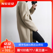 Wool Korean version of British style double-sided woolen shoulder windbreaker