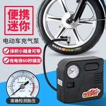 Batterie de voiture électrique moto Portable Voiture Pompe À air voiture 48V60V72V96V universel Gonflable Pompe