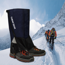 Tuban snow cover hiking outdoor climbing equipment snow-proof desert sand-proof foot cover sheath ski waterproof shoe cover