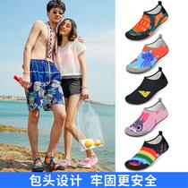 Пляжная обувь босиком мужская обувь для сноркелинга дети болотные пляжные носки женщины нескользящая мягкая подошва быстросохнущая беговая дорожка специальная обувь
