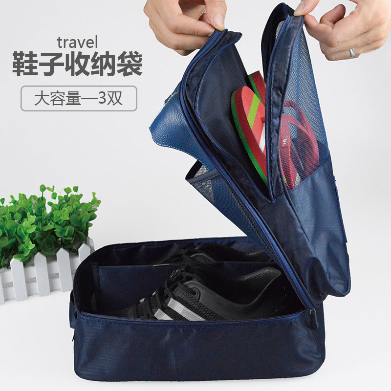 Travel portable shoe box shoes packaging shoes bag travel shoes storage bag shoe cover waterproof shoe cover dust shoe bag