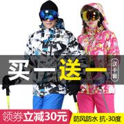 Ski suit women suit waterproof mountaineering warm coat Korea thick single plate ski clothes in winter