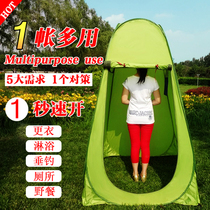 Outdoor bathing bath Account thickening shower warm tent automatic easy dressing mobile toilet fishing photography Tent