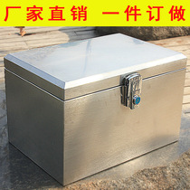 Motorcycle trunk large thick stainless steel storage toolbox storage box Electric scooter tail box customization