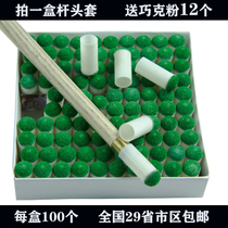 檯 club leather head 10mm bar mouth tsui 9mm small head snooker snooker gun head cap black eight head supplies accessories